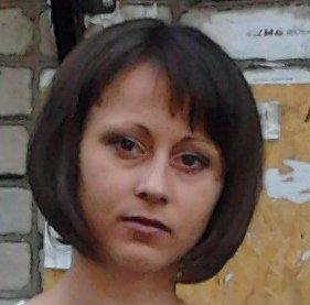 Анна Ян